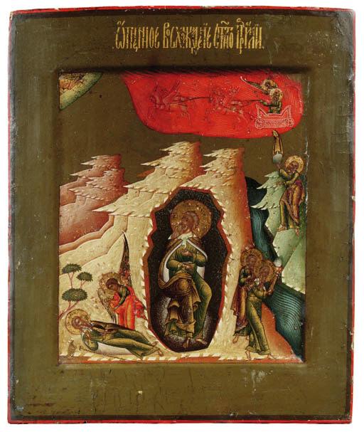 The Prophet Elijah and His fie