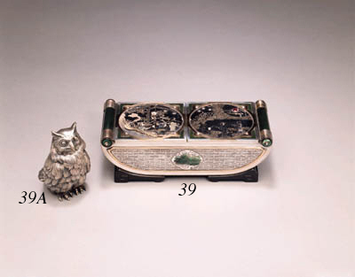 STERLING SILVER OWL ACCESSORY