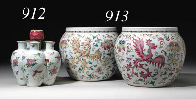 A CHINESE EXPORT PORCELAIN TUL