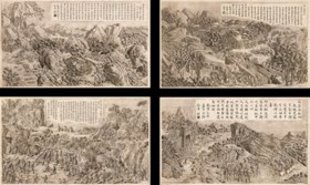 THE CONQUESTS OF THE EMPEROR QIANLONG