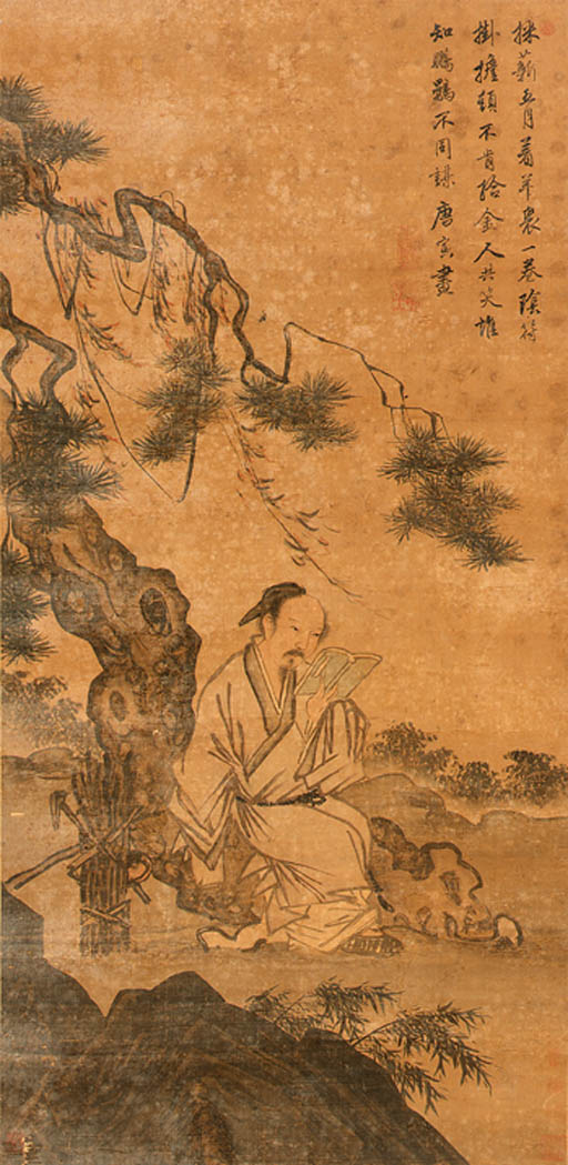 Attributed to Tang Yin (1470-1