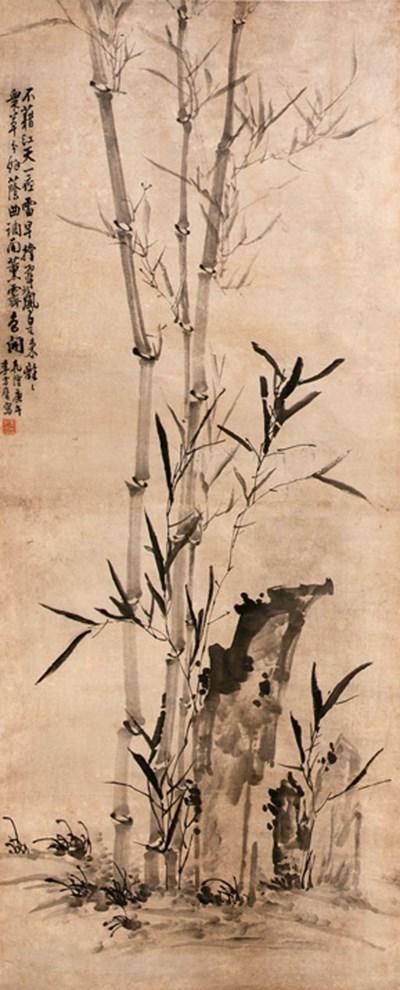 Li Fangying (1696-1755)
