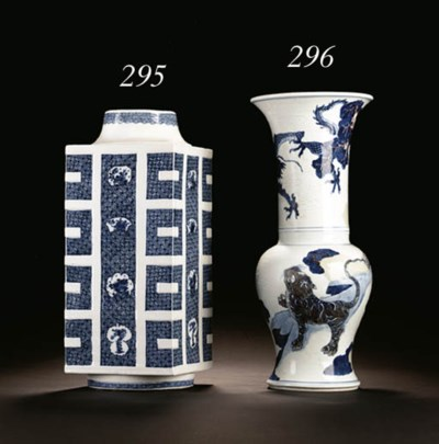 A BLUE AND WHITE CONG-FORM VAS