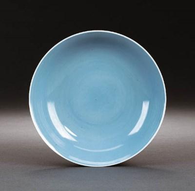 A SMALL PALE LAVENDER BLUE-GLA