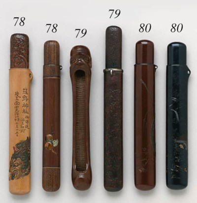 TWO WOOD PIPECASES