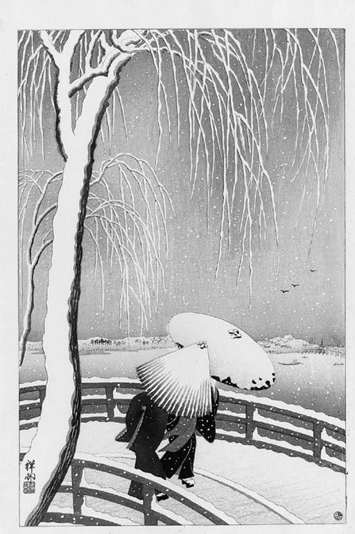 OHARA SHOSON (1877-1945)