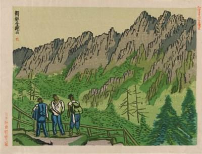MAEKAWA SEMPAN (1888-1960)