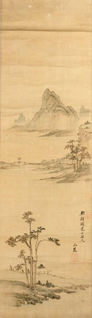 Landscape (19th century)