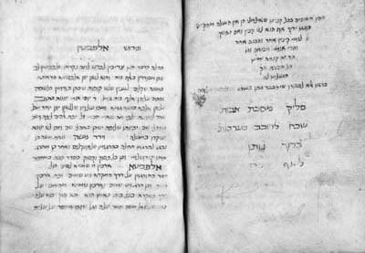 ANAV, Benjamin ben Abraham (Ro
