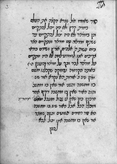 AYLLON, Solomon (c. 1655-1728)