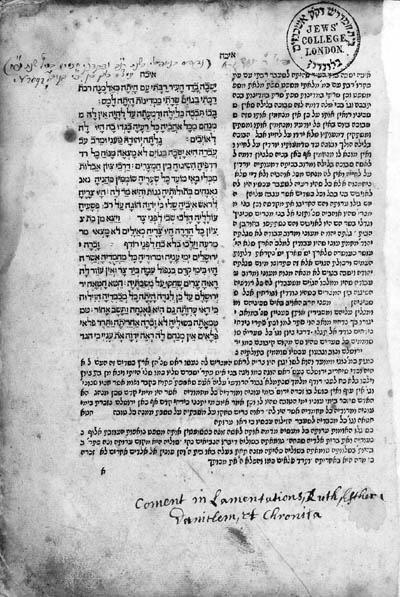 BIBLE, in Hebrew -- HAGIOGRAPH