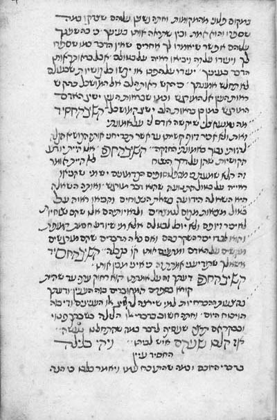 FALAQUERA, Shem Tov ibn (c. 12