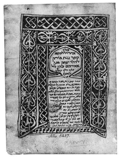 HAKOHEN, Isaac ben Abraham (Mo
