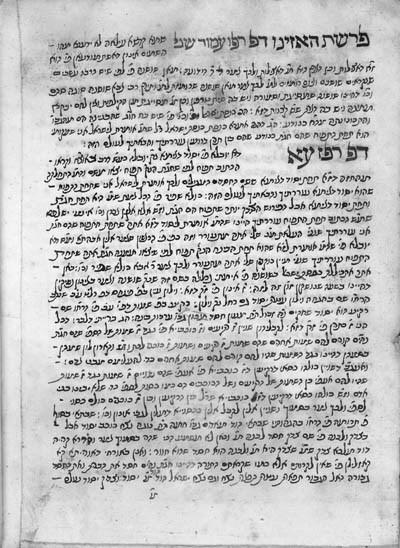 HAKOHEN, Isaiah ben Joseph (Ma