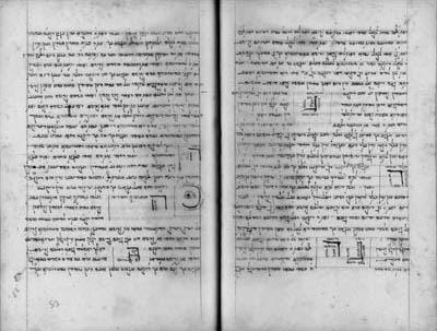 JOSEPH of Hamadan (Yosef ha-Ba