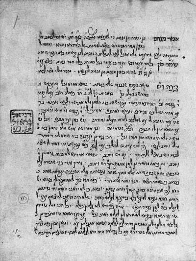 LONZANO, Menahem ben Judah (15