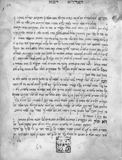 LUZZATTO, Moses Hayyim (RaMCHa