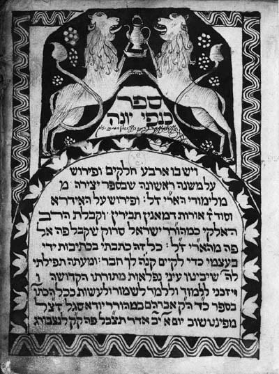MENAHEM AZIARAH, of Fano (Ital