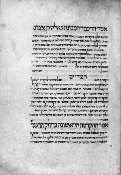 NARBONI, Moses ben Joshua (= M