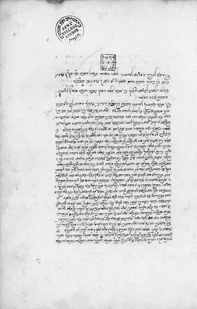 SHEM TOV, Joseph ibn (Spain, c