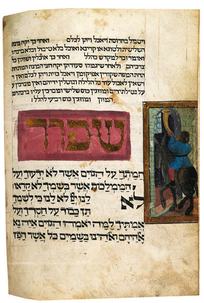 SIDDUR (daily prayer-book acco