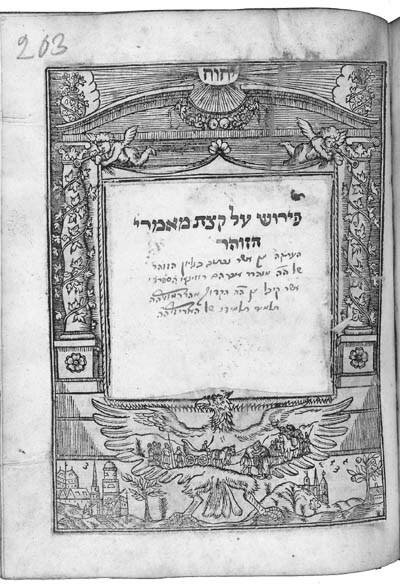 VITAL, Hayyim (Safed; 1542-162