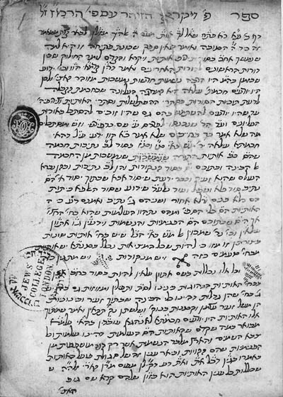 ZACUTO, Moses (c. 1620-1697).