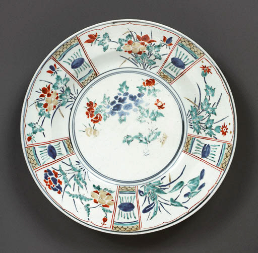 A Large Porcelain Dish