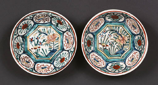 Two Porcelain Dishes