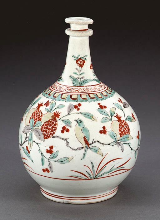 A Porcelain Apothecary's Bottl
