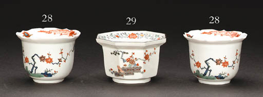 A Pair of Porcelain Bowls