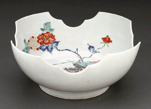 A Square Porcelain Bowl with S