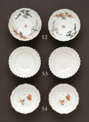 Eight White Porcelain Fluted D