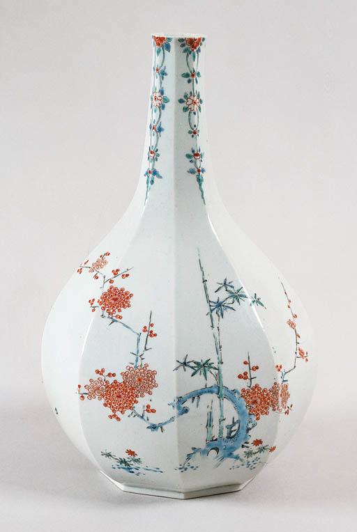 A Porcelain Faceted Bottle