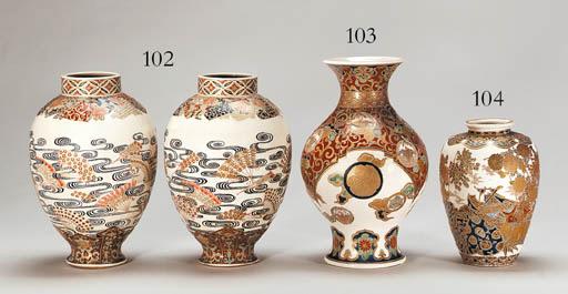 An Oviform Earthenware Vase