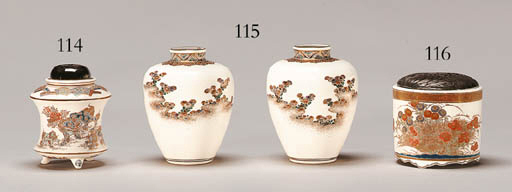A Pair of Earthenware Vases