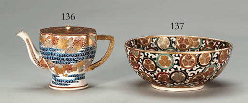 An Earthenware Tea Pot