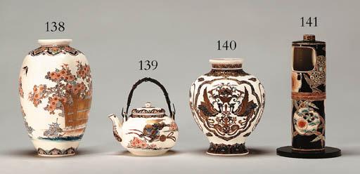 An Earthenware Wine Pot