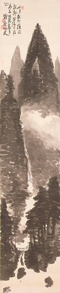 Tomioka Tessai (1836-1924)