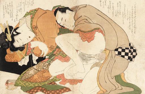 Katushika Hokusai (1760-1849)