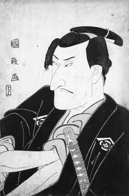 Utagawa Kunimasa (1773-1810) H