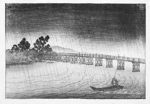 Ito Shinsui (1877-1968)