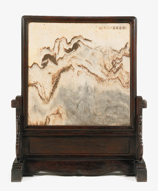 A Dali Marble and Hardwood Scr
