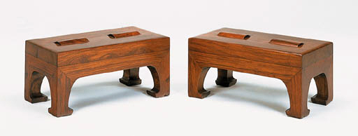 A Pair of Huanghuali Footrests