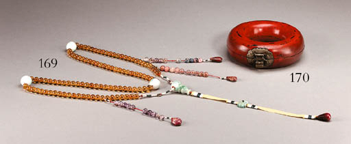 An Amber, Jadeite and Quartz N