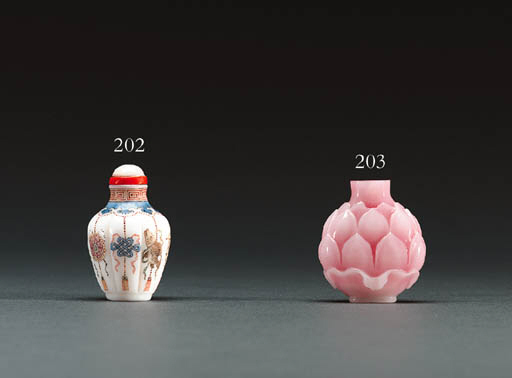 A Pink Glass Lotus Bottle