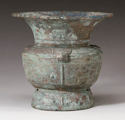 A Large Archaic Bronze Wine Ve