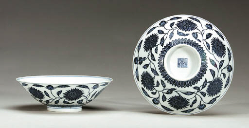 A Pair of Anhua-Decorated Blue