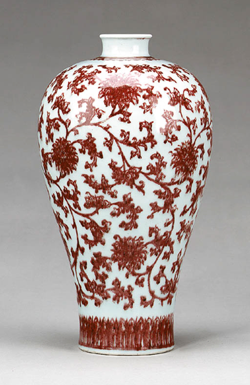 A Copper-Red-Decorated Meiping