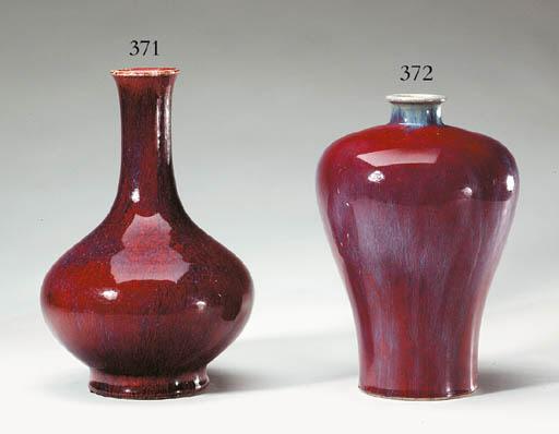 A Flamb-Glazed Bottle Vase